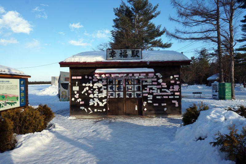 幸福駅③ 2015.12.27