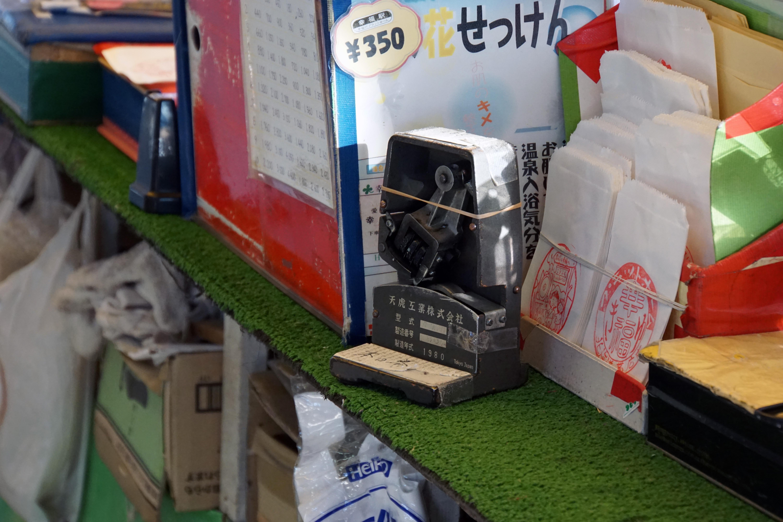 幸福駅③2015.11.3