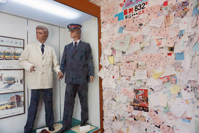 愛国駅④ 2015.7.31