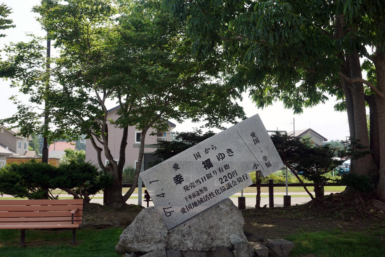 愛国駅③ 2015.7.31
