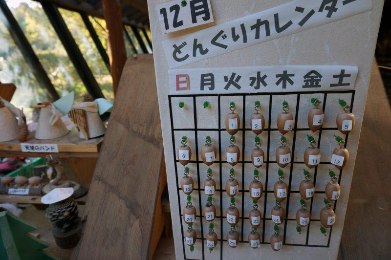 東京湾野鳥公園㉓