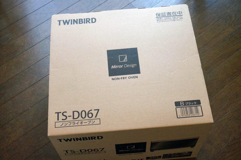 TS-D067B①