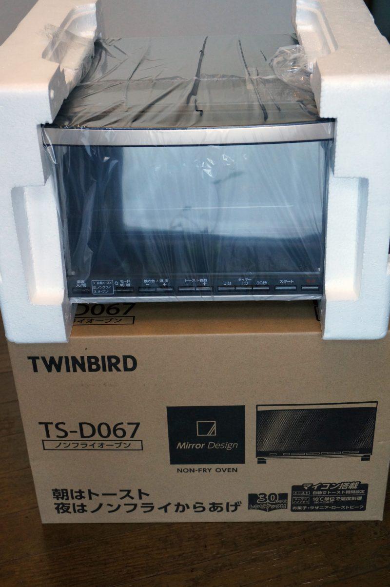 TS-D067B③