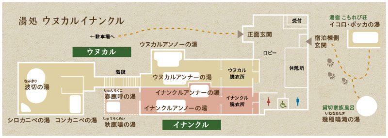 map_onsen