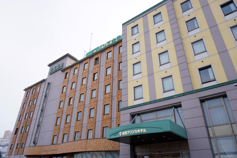 紋別プリンスホテル①