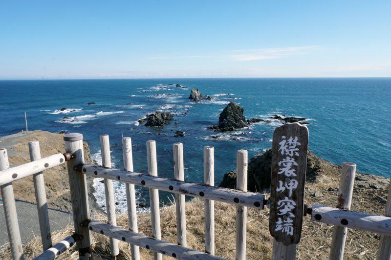 襟裳岬⑭(2016.3.21)