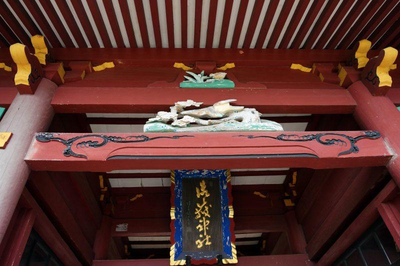 武蔵御嶽神社②