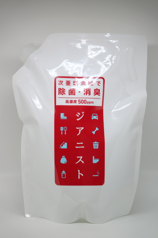 亜 酸 器 対応 次 加湿 塩素